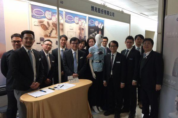 Chanjou New Distributor in Taiwan