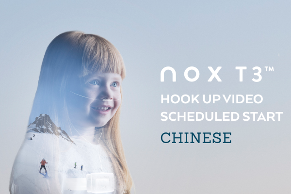 Chinese Simplified – Standard Nox T3 Instruction Video: Scheduled Start